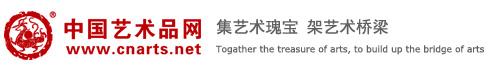 中国艺术品网