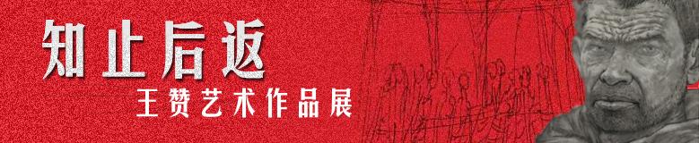 中国艺术品