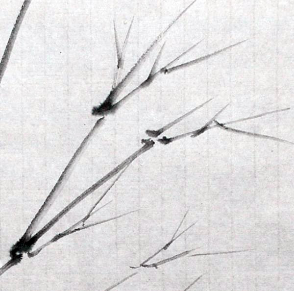 水墨画竹之一画竹枝法
