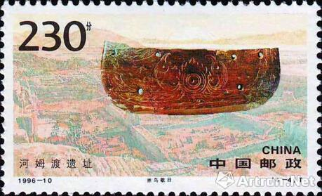 """邮票收藏与鉴赏:""""崇鸟敬日"""""""