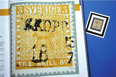 盘点世界最珍贵邮票