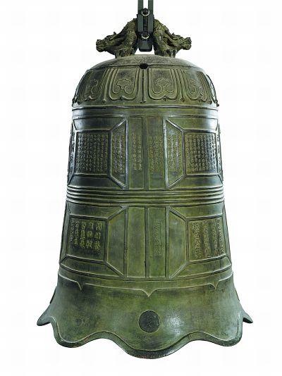 永泰寺铜钟