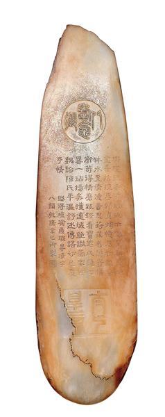 """湖北省博物馆收藏的商代大玉戈堪称""""玉戈之王"""""""
