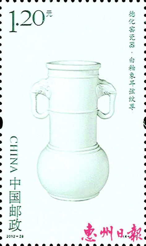 中国传统德化窑瓷器上邮票啦!
