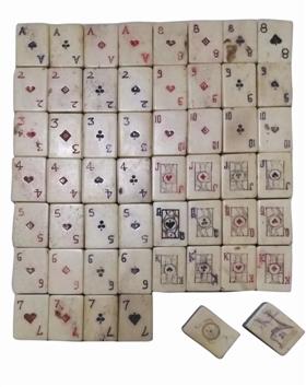 六十年前流行的麻将式扑克