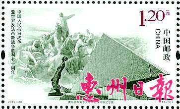 邮票上的南京大屠杀纪念馆